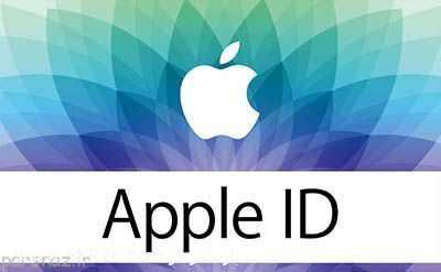 ساخت اپل آیدی رایگان آمریکا