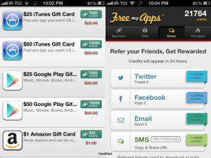انتخاب گزینه share، اشتراک برنامه از طریق sms و فیس بوک، اشتراک برنامه از ایمیل