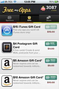 انتخاب گزینه gift، لیست گیفت کارت های موجود، اتنخاب گیفت کارت متناسب با امتیاز