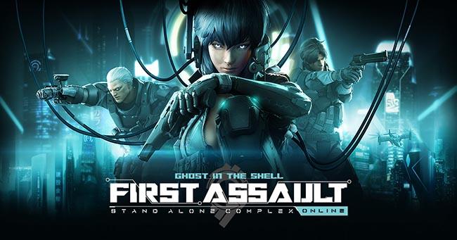 بازی رایگان استیم ، اولین_یورش_first_assault