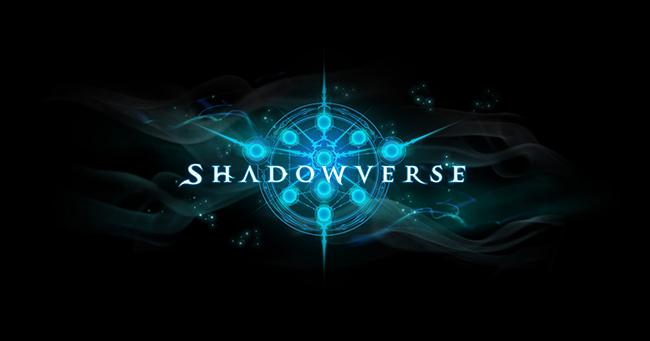 shadow-verse