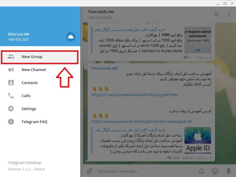 ساخت گروه در تلگرام
