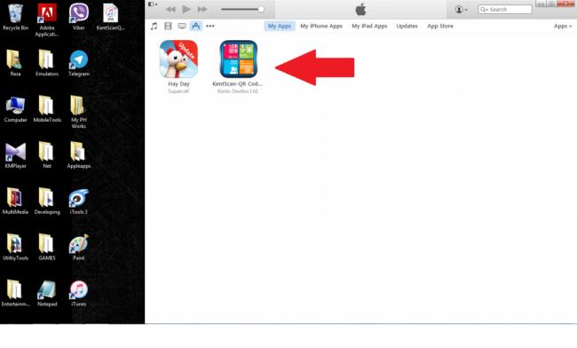نصب برنامه و بازی iOS از طریق iTunes