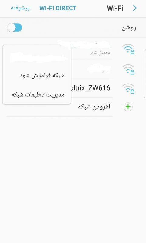مشکل اینستاگرام