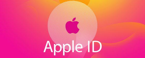 اپل آیدی آمریکا چیست