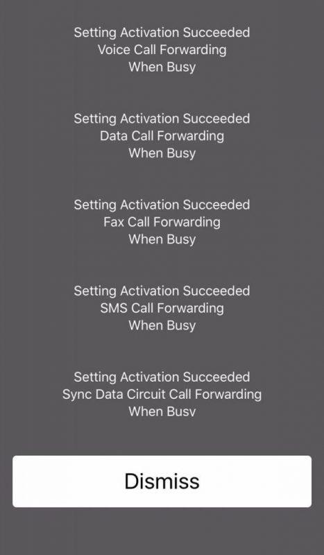 منتقل کردن تماس دریافتی