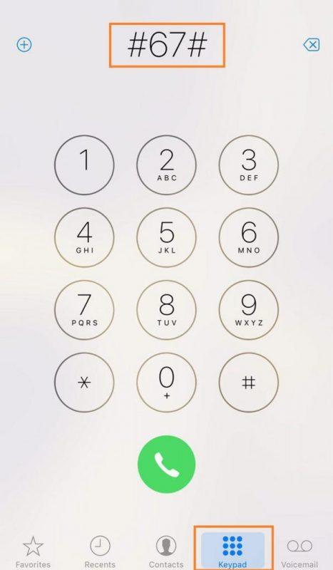 هدایت تماس در گوشی اپل