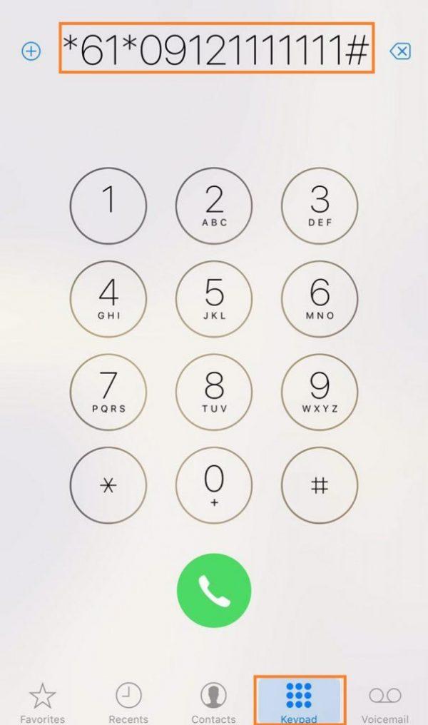 اموزش هدایت کردن تماس در گوشی اپل