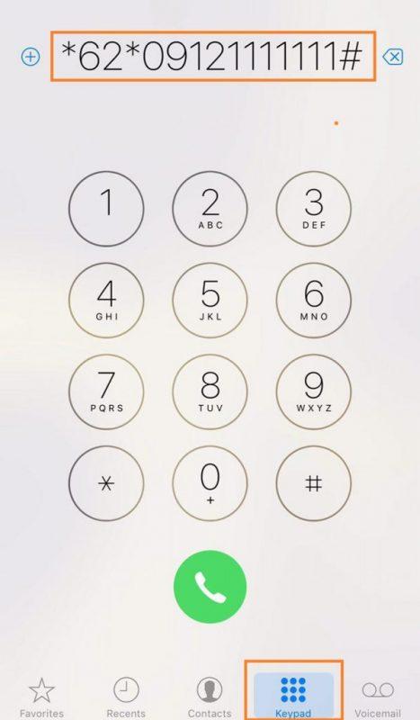 اموزش دایورت کردن تماس تلفنی در اپل